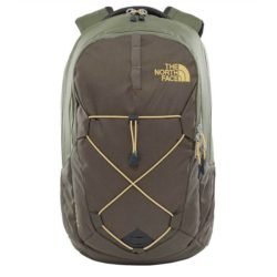 The North Face Jester Backpack New Taupe Green - Four Leafe Lover 1